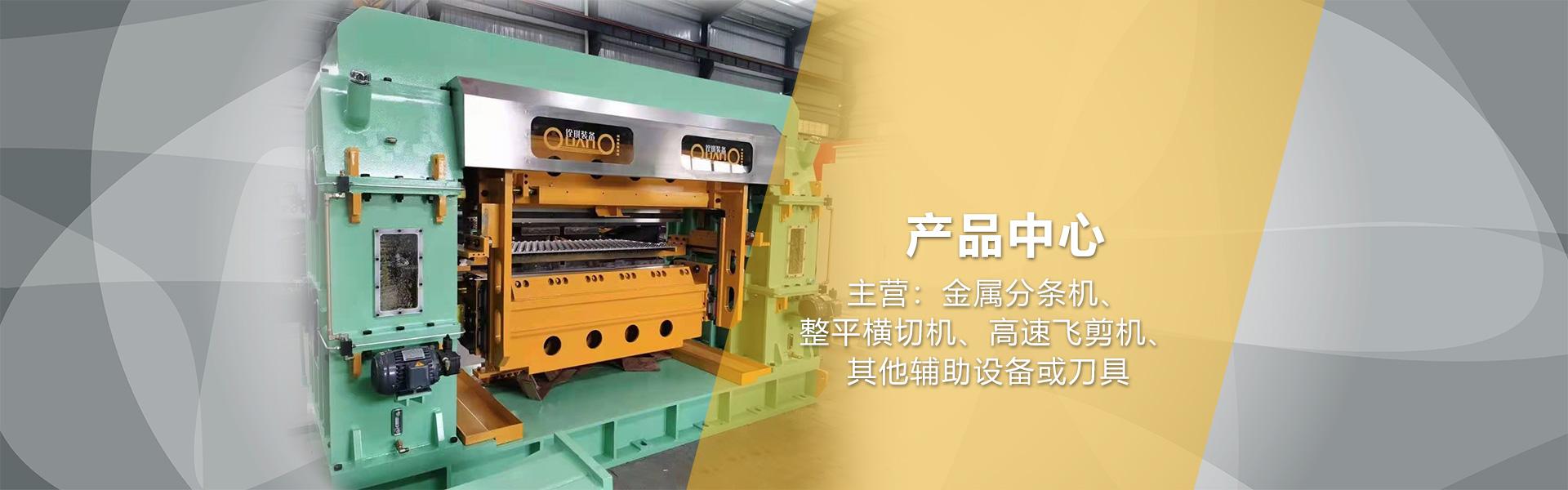 http://www.chinaquanqi.com/data/upload/202101/20210129180624_138.jpg